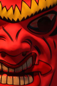 Extreme Closeup of Halloween Mask